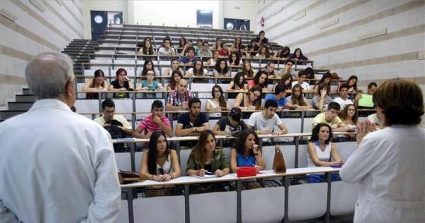 universidad-cordoba-notas-de-corte-2016